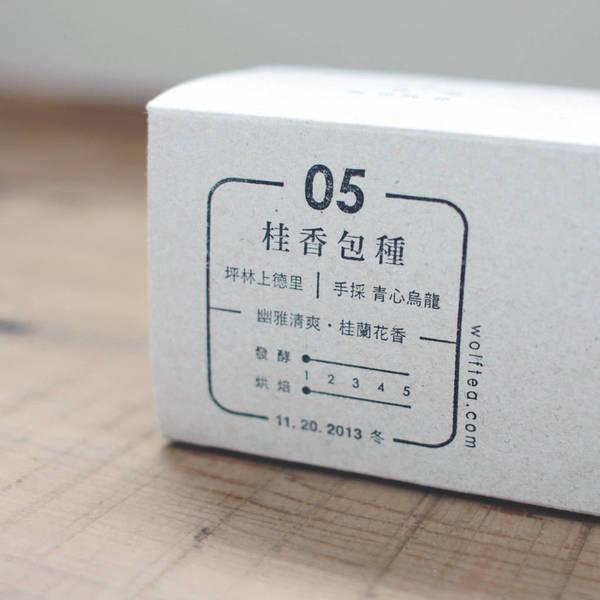 【 桂香包種 】茶品紀念章