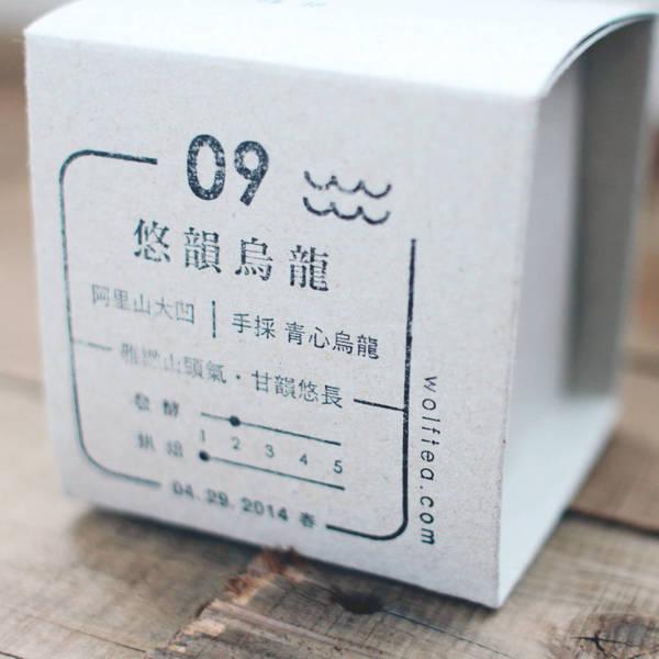 【 悠韻烏龍 】茶品紀念章