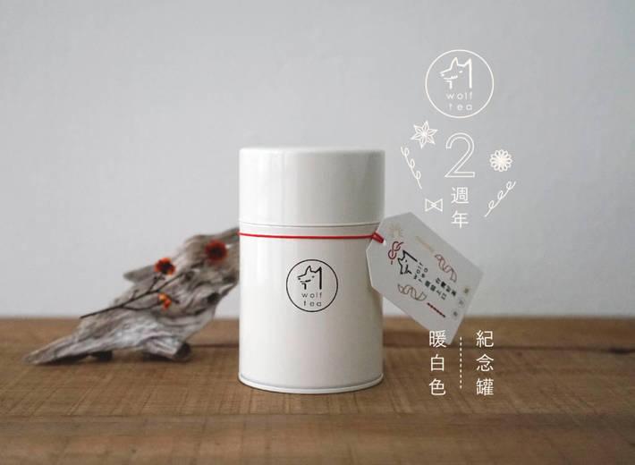 琅茶二週年紀念白罐