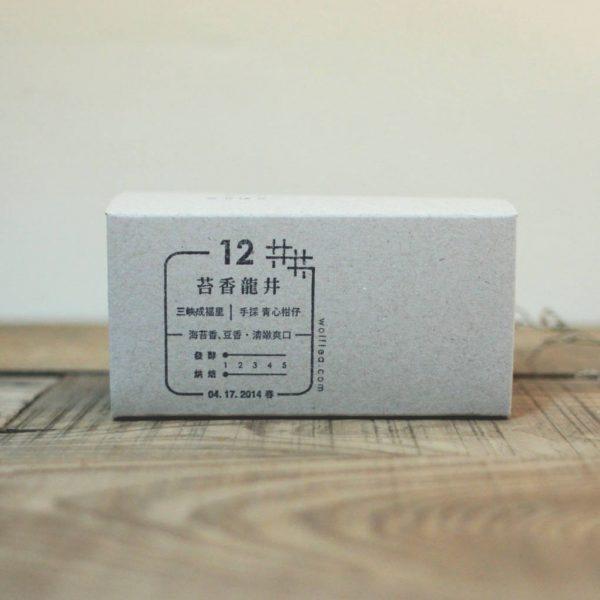 【 12 苔香龍井 】包裝背面