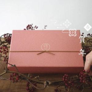 琅茶過年禮盒推薦