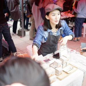 琅茶於Pinkoi市集完售成功