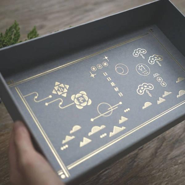 【良辰美景禮盒】收納寶盒美景