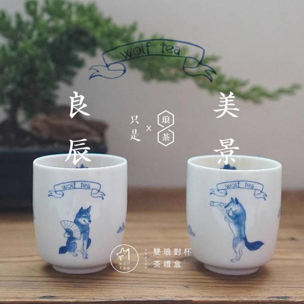 cup no moon
