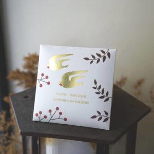 婚禮小物茶包