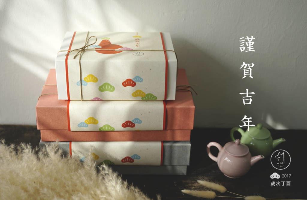 【謹賀吉年】春節限定|精選優惠禮盒