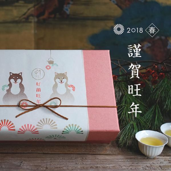 好韻旺年春節禮盒